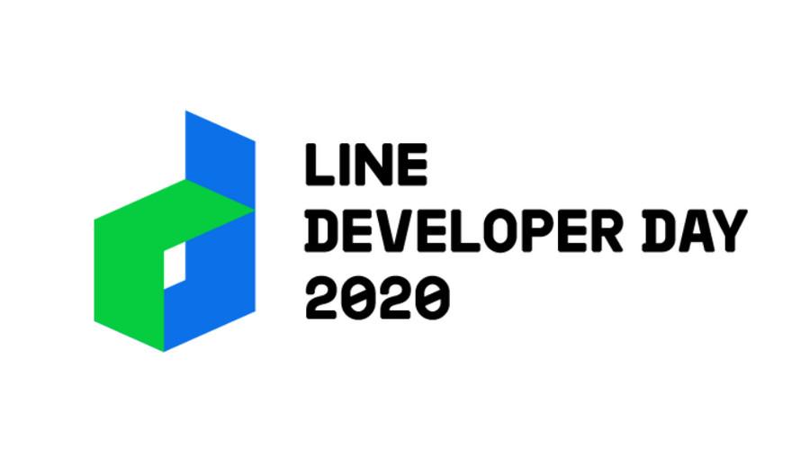 LINE Developer Day