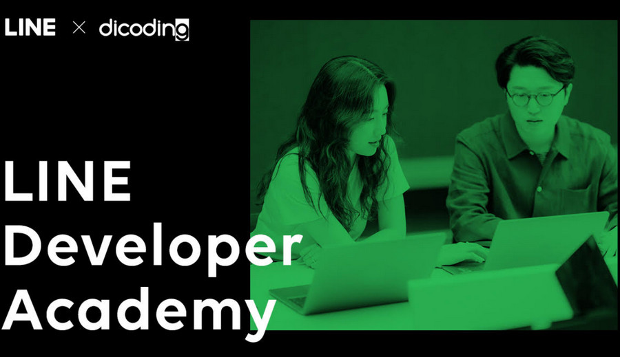 Developer Academy 2020