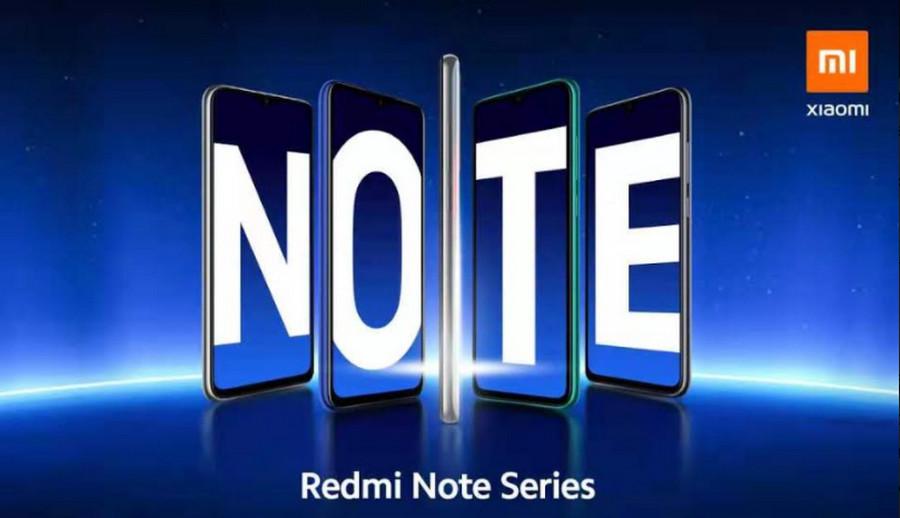 Seri Redmi Note