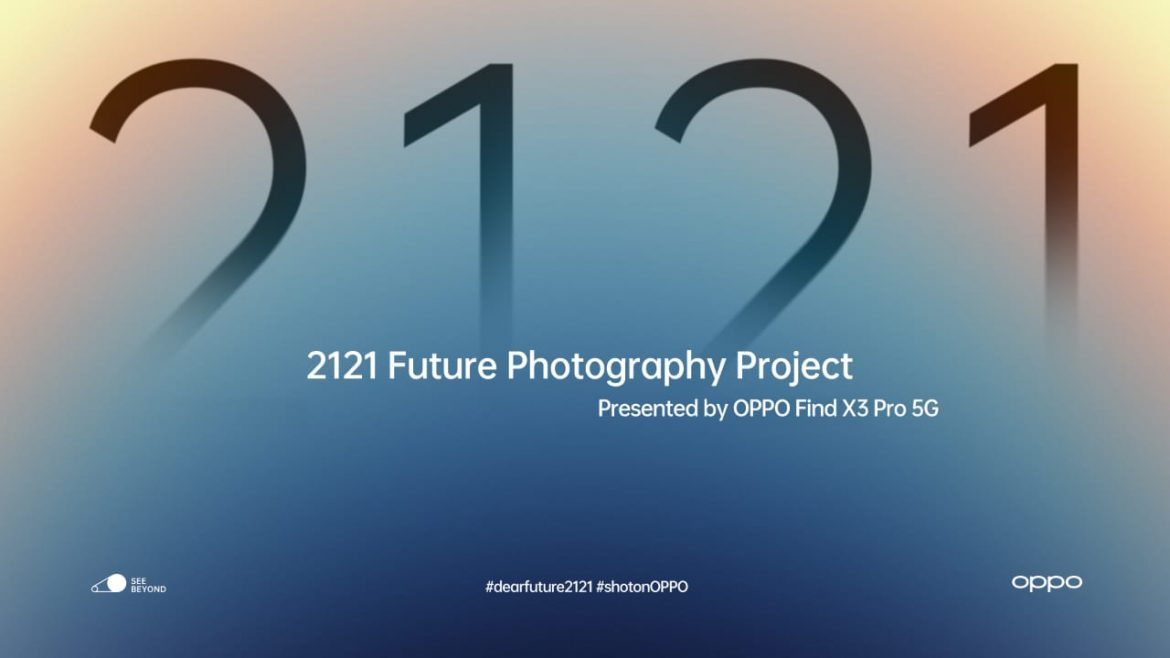 2121 Future Photography
